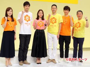 http://cache8.nipc.jp/entertainment/news/img/P2017062300327100.24tv-w300_0.jpg