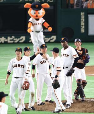 野球 まとめ