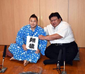 師匠の追手風親方と新十両会見に臨む岩崎改め翔猿(左)