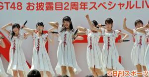 「お披露目2周年スペシャルLIVE」で熱唱するキャプテン北原里英(左から3人目)らNGT48のメンバー