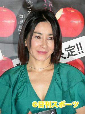 石原真理子(2007年1月19日撮影)