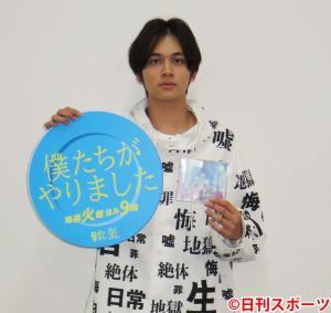 ドラマ主題歌の取材会を開いた「DISH//」の北村匠海=大阪市北区(撮影・村上久美子)