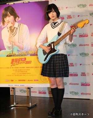 10代アーティスト限定の音楽フェス「未確認フェスティバル2017」の応援ガールに就任し、ギターを手にする欅坂46の平手友梨奈(撮影・野上伸悟)