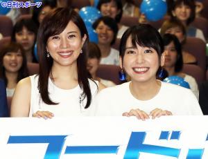「コード・ブルー THE THIRD SEASON」に出演している比嘉愛未(左)と新垣結衣