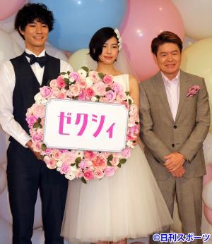 坂口杏里 結婚