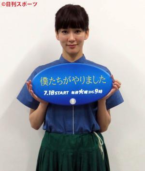 高校生が主人公のドラマで教師役を務める水川あさみ(撮影・村上久美子)