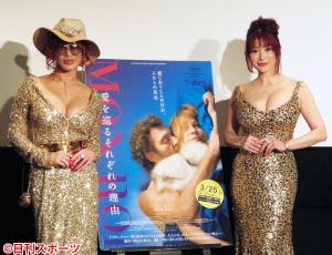 映画「モン・ロワ 愛を巡るそれぞれの理由」公開記念イベントに出席した叶恭子(左)と叶美香(撮影・近藤由美子)