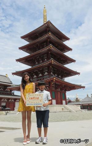 大阪・四天王寺境内の五重塔を背景に立つ朝比奈彩(左)と鈴木福(撮影・村上久美子)