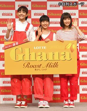 ガーナローストミルクを手に笑顔を振りまく、左から松井愛莉、土屋太鳳、広瀬すず(撮影・酒井清司)