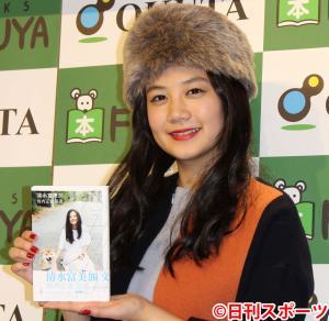 16年12月、フォトエッセー「ふみかふみ」発売記念イベントを行った清水富美加