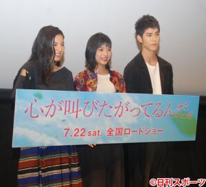 左から石井杏奈、芳根京子、寛一郎(撮影・松浦隆司)