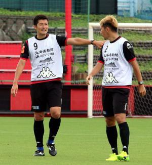 MF横山(左)は全体練習に復帰し福森に指示を出す(撮影・永野高輔)